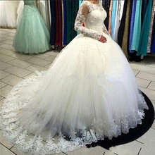 SexeMara Bridal Gowns Wedding Dresses with