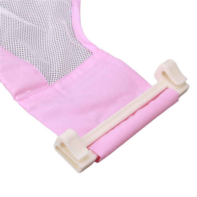 Online Shop Adjustable Baby Care Bath Net Bath Seat Bathtub Baby ...