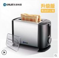 2018 new arrivals High Quality Home Appliances Centek Mini Oven Toaster Oven Toaster Bread Machine
