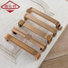 Aobt винтажные ручки для шкафов китайские 128 мм желтые шкафа