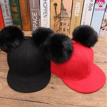 WENDYWU/ Детская кепка, бейсболка, кепка в стиле хип-хоп, детская бейсбольная кепка, сетчатая Кепка для детей, детская бейсболка, кепки для От 2 до 8 лет, черного цвета