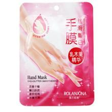 Hand-Mask Whitening ROLANJONA Shea-Butter-Essence Chamfer Soft 5PAIRS 10PCS