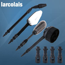 Car Washer Water Spray Gun Lance Nozzle with Brushes High Pressure Cleaner Washers Set for Lavor Karcher K2 - K7(China)