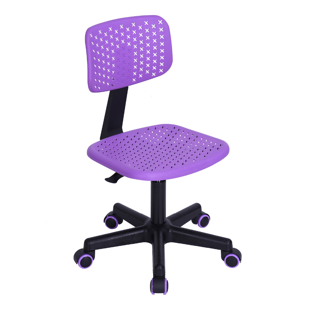 Aingoo ergonomically office chair task computer chair with for Colorful office furniture