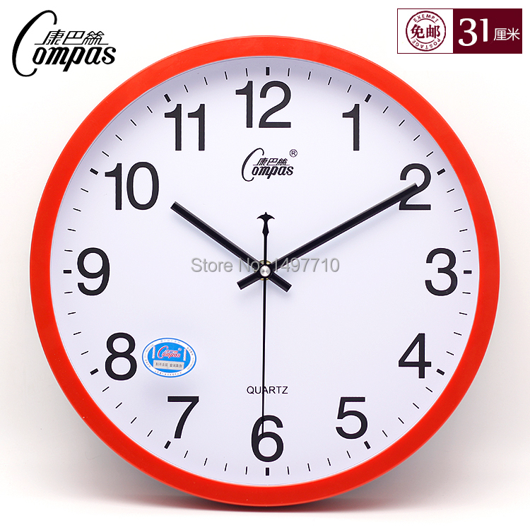 Compas 12 Inches Luminous Fashion IKEA Living Room Wall Clock Minimalist Office Mute Pocket Watch Quartz In Clocks From Home Garden On
