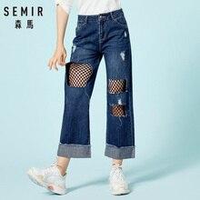 SEMIR Women 100% Cotton Fishenet Jeans with Distressed Detail Boyfriend Cropped