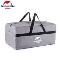Naturehike 100L Extra Big Clothing Storage Boxes Outdoor Oxford Zipper Equipment Bag Storage Bag Tent Organizers