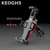 Keoghs Phone Gps Hold/holder/support/seat/bracket For Kawasaki Z750/z800/z1000/zx10r/ninja 250r/zx6r/kx250f/er 6n/z300/versys