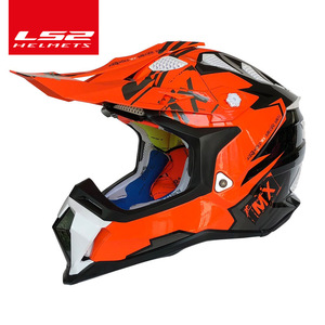 Image 3 - LS2 SUBVERTER MX470 Off road motocross helmet Innovative technology ATV Dirt Mountain Bike DH  Off Road Capacetes casque Helmet