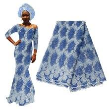 Красный Французский Тюль Кружева высокое качество нигерийский Тюль кружевная ткань для нигерийской свадьбы вышивка африканская кружевная ткань