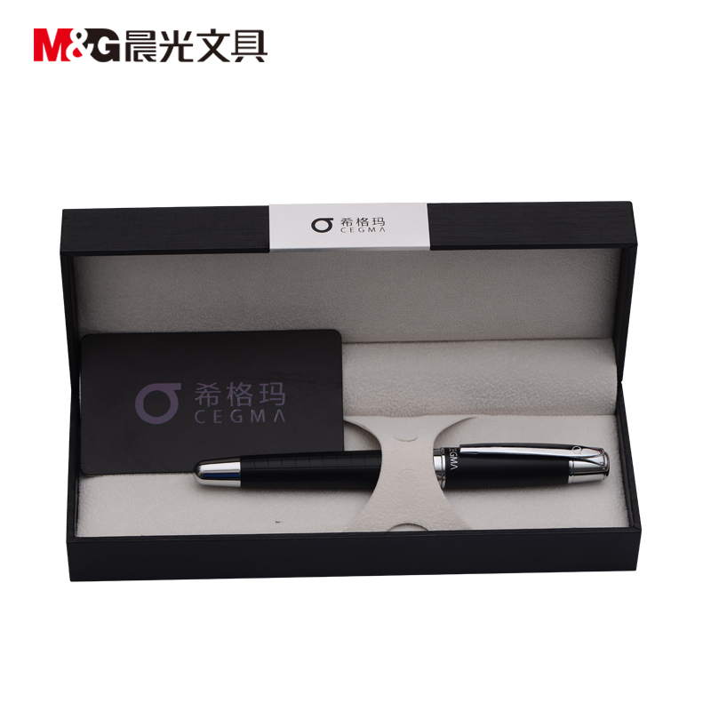 M&G Classic full metal ink fountain pen for school supplies elegant stationery office high quality luxury gift pens for writing protective pc case with 5400mah rechargeable lithium battery