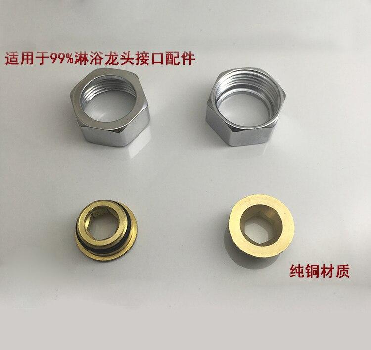 6pcs=1set Hex Nut Faucet Faucet Accessories Shower Faucet Shower Fitting Thread Fitting Mounting Nut Mixing Valve