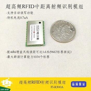 RFID UHF RFID Reader Module Module UHF-RFID in RFID Module