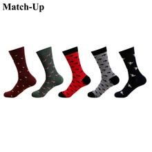 マッチアップ男性の綿男性靴下プラスサイズ品質圧縮動物シリーズパターンビジネスの男性の靴下 (5 ペア/ロット) 米国 7.5 12