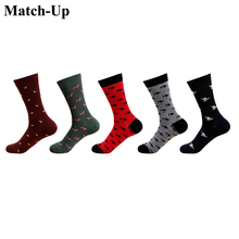 Match Up Mens Cotton Men Socks Plus Size Quality Compression  Animal series Pattern Business Male Socks(5 Pairs/Lot) US 7.5 12