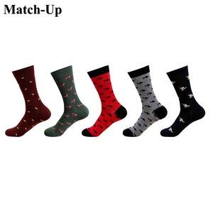 Image 1 - Match Up calcetines de algodón para hombre, de talla grande, de compresión de calidad, con patrón de serie de animales, calcetines de negocios para hombre (5 par/lote) US 7,5 12