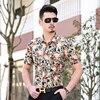 Floral Shirts Men Dress Shirt 2016 Summer New Fashion Short Sleeves 100 Mercerized Cotton Free Shipping