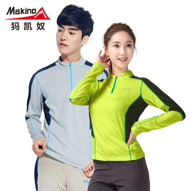Men's Quick-drying T-shirt outdoor long-sleeved  quick-drying T-shirt for hiking Cycling camping runing outdoor  sports