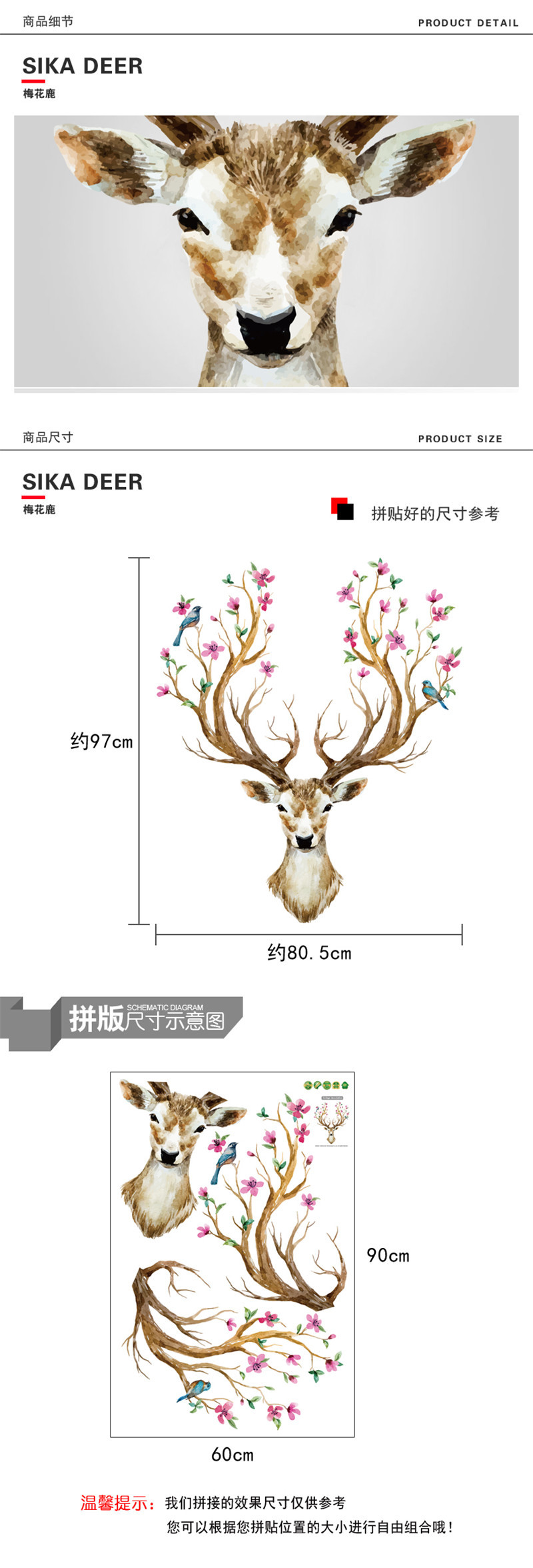 Vintage sika deer spotted deer wall stickers living room bedroom getsubject aeproducttsubject nvjuhfo Choice Image