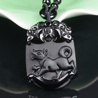 Twelve zodiac dog natural Obsidian Pendant Necklace 12 black Fupai loyal dog dog Pendant