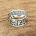 2016 new arrival Handmade Thai silver ring mantra Tibetan edition real 925 sterling silver 925 jewelry for men wedding rings G70