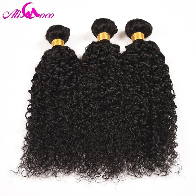 Ali Coco Brazilian Kinky Curly Hair 3 Bundles Deal 100% Human Hair Weaving Non Remy Hair Bundles Natural Hair Free Shipping
