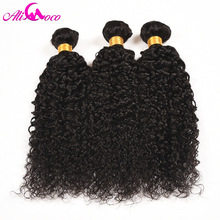 Ali Coco brasilianska Kinky Curly Hair 3 Bundles Deal 100% Människohår Vävning Non Remy Hair Bundles Natural Hair Gratis frakt