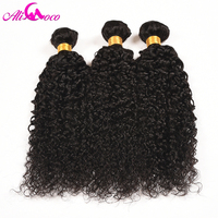 Ali Coco Brazilian Kinky Curly Hair 3 Bundles Deal 100% Human Hair Weaving Non Remy Hair Bundles Natural Hair Free Shipping