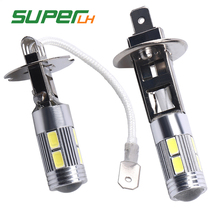 цена на 1Pcs H1/H3 LED Super Bright White 10SMD 5630 Replacement Bulbs For Car Fog Lights Daytime Running Lights DRL Lamps Accessories