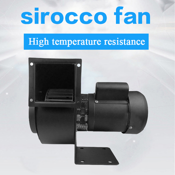 CY140H High temperature resistant fan industrial centrifugal fans sirocco blower fan sotve fireplace boiler fan extractor 220V