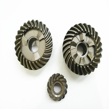 Outboard Engine 688-45551-00 Pinion & 688-45571-00 Reverse & 688-45560-00 Forward Gear for Yamaha 75HP 80HP 85HP 90HP 2/4T
