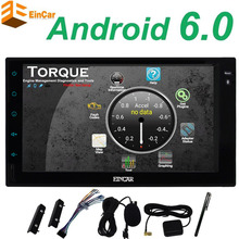 Android 6.0 Car Multimedia Player Car PC Tablet Double 2 din GPS Navigation Car gps Stereo Radio wifi Bluetooth NO DVD cd player
