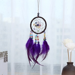 Natural Feathers Dream Catcher