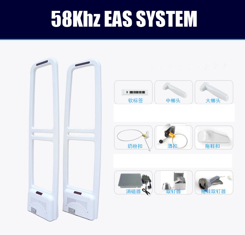 whole set eas system