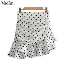 Vadim 女性ポルカドットホワイト非対称ミニスカートフリルプリーツハイウエストバックジッパー女性の不規則なシックなスカート BA717