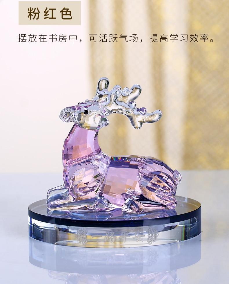 Лучший подарок свадьба и помолвка друг Любовь День рождения Рождество юбилей Ремесленная 3D Цвет Кристалл Олень art Скульптура - 2