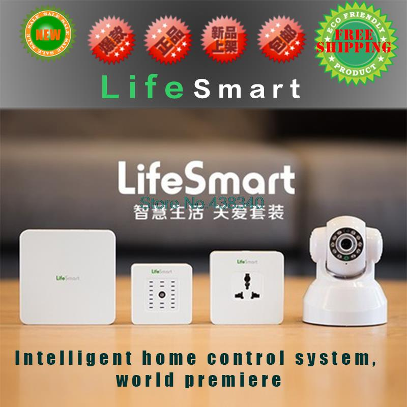 Intelligent home control systems, mobile app remote control