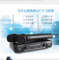 2017 Newest microphone V-2 Professional 2x Handheld Wireless Microphone + Mic Receiver System V-2 for disco and KTV and home use