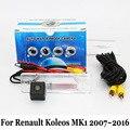 Para Renault Koleos MK1 2007 ~ 2016/RCA AUX Cable O Inalámbrica Cámara/HD Lente Gran Angular/Visión Nocturna del CCD Cámara de Visión Trasera