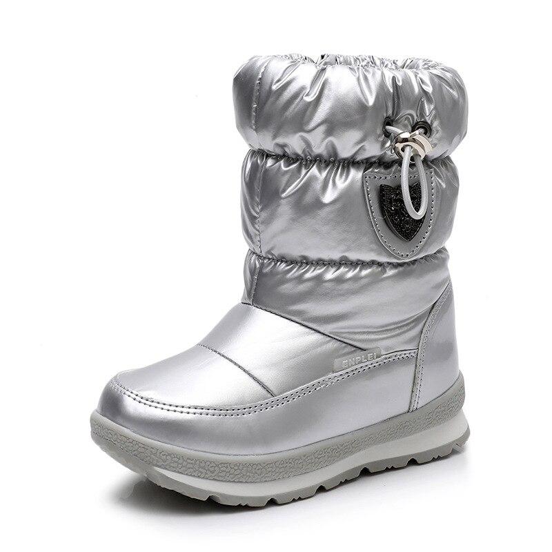 ULKNN Winter Boots For Girls Boys  Kid's Boots 2018 New Waterproof Botas Thickening Snow Gold Dark Green 26 27 28 29 30 Size