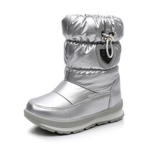 Image 1 - ULKNN Winter Boots For Girls Boys  Kids Boots 2018 New Waterproof Botas Thickening Snow Gold Dark Green 26 27 28 29 30 Size