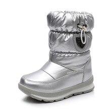 Зимние ботинки ULKNN для девочек и мальчиков, детские ботинки, новинка 2018, водонепроницаемые сапоги, утепленные, для снега, золотистые, темно зеленые, размер 26, 27, 28, 29, 30