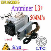 1U Mining PSU Pc power supply 1800w 6P miner power supply for bitcoin 1800w  1U Antminer PSU Power Supply for S9 L3+ E3 X3 D3 S7