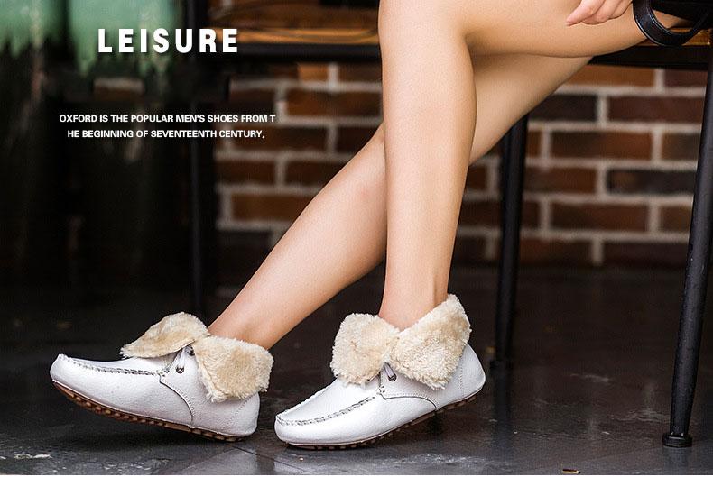 AH 5790 (18) women plush boots