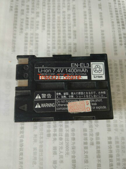 90% New For Nikon original EL3A battery, D70 battery, 1400mA, passed the test repair part(China)
