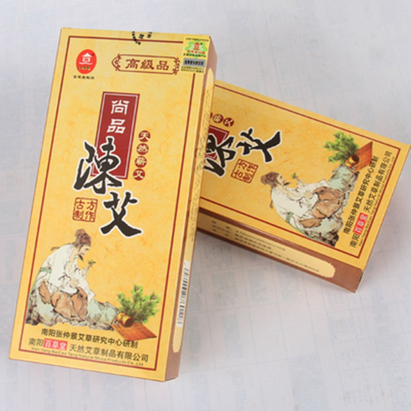 Chinese Top Grade Shangpin Moxa Roll Pure Stick Moxa Moxibustion Artemisia 20pcs/lot In 2 Box