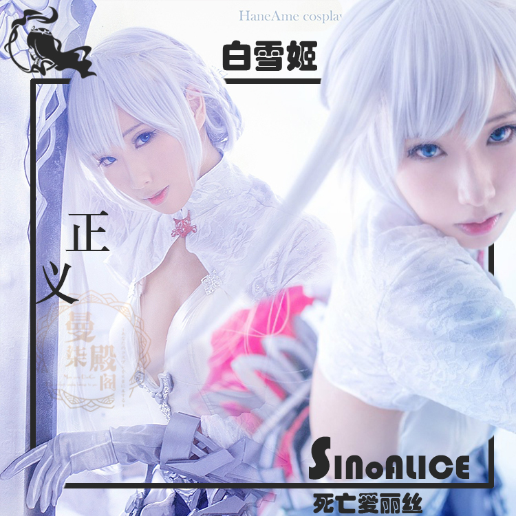 Novelty & Special Use Sinoalice Cosplay Wig Alice Snow White Silver Braids Hair Buns Boys Costume Accessories