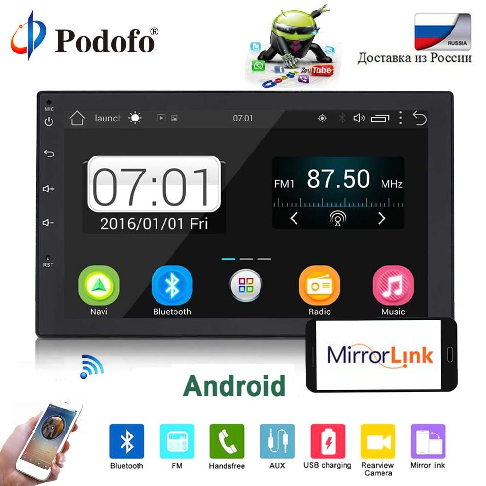 Podofo 2 Дин радио Android 7 MP5 плеер Сенсорный экран gps навигации Авторадио Android Wifi Автомобильный мультимедийный плеер Mirrorlink