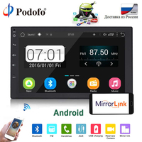 Podofo 2 din Car radio Android 7 MP5 Player Touch Screen GPS Navigation Autoradio Android Wifi Car Multimedia Player Mirrorlink