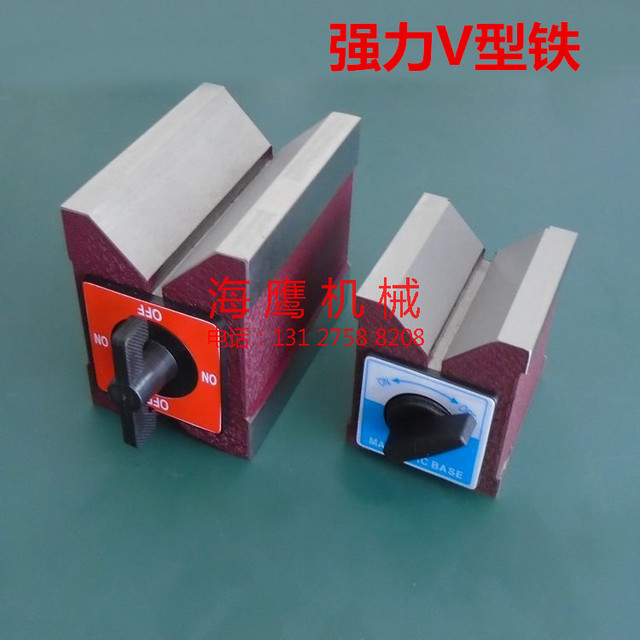 Magnetic V block magnetic base, powerful magnetic triangle table, V ...